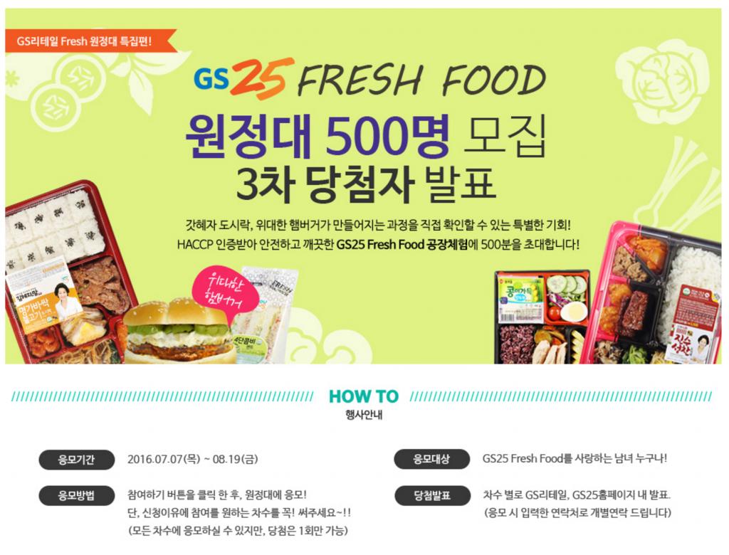 Fresh_Food